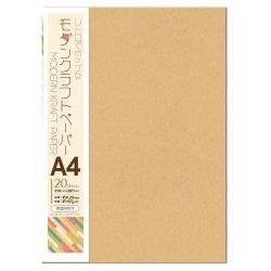 画像1: ナ-MK283 モダンクラフトペーパー A4 オーク 紙厚0.25mm(極厚口相当)20枚