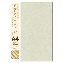 画像1: ナ-MK284 モダンクラフトペーパー A4 チャコール 紙厚0.25mm(極厚口相当)20枚