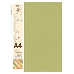 画像1: ナ-MK286 モダンクラフトペーパー A4 オリーブ 紙厚0.25mm(極厚口相当)20枚