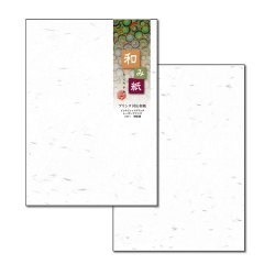 画像1: ナ-741 プリンタ対応厚漉和紙 和み紙 A5 大礼 しろ 50枚