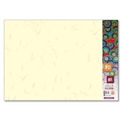 画像1: ナ-772 プリンタ対応厚漉和紙 和み紙 B4 大礼 とりのこ 20枚