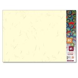 画像1: ナ-782 プリンタ対応厚漉和紙 和み紙 A3 大礼 とりのこ 20枚