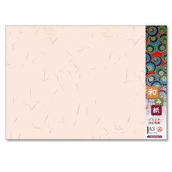 画像1: ナ-784 プリンタ対応厚漉和紙 和み紙 A3 大礼 さくら 20枚