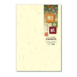 画像1: ナ-792 プリンタ対応厚漉和紙 和み紙 はがき とりのこ 40枚入
