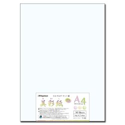 画像1: ナ-942 OAマルチケント紙 美彩紙157g(最厚口相当) A4(ホワイト) 50枚