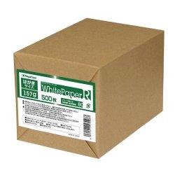 画像1: ナ-RT98 ホワイトペーパーR(グリーン購入法適合) はがきサイズ(157g/m2) 500枚パック