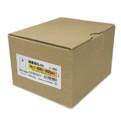 画像5: ニ-3000 長門屋商店 RoHS対応 連番荷札(No.1-500)上質紙 500枚箱入り