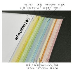 画像1: ナ-3299 カラーペーパー A4 中厚口 15色アソート 100枚パック(※オンラインストア限定商品)