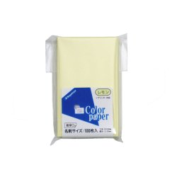 画像1: ナ-9502 カラーペーパー名刺サイズ(154g/m2) レモン 100枚パック
