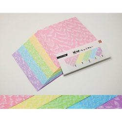 画像1: いろどり和紙 流水(折り紙用紙)10枚×5色アソート・計50枚入 15cm角 IS-150M