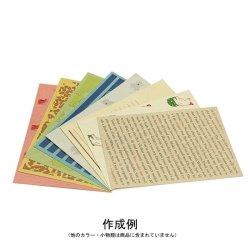 画像3: ナ-MK284 モダンクラフトペーパー A4 チャコール 紙厚0.25mm(極厚口相当)20枚