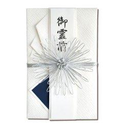 画像1: キ-P928 特撰仏金封 檀紙 三段菊