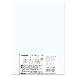 画像1: ナ-961 OAマルチケント紙 美彩紙 B5(ホワイト) 50枚