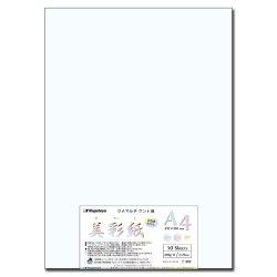 画像1: ナ-962 OAマルチケント紙 美彩紙 A4(ホワイト) 50枚