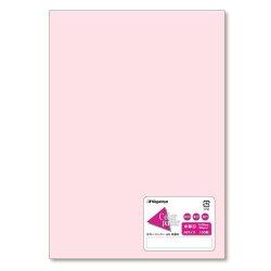 画像1: ナ-5219 カラーペーパー A5 中厚口 さくら 100枚パック【徳用20パックセット】(計2000枚)