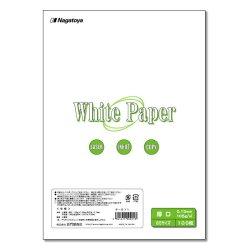 画像1: ナ-011 マルチ用紙 White Paper(ホワイトペーパー)B5 厚口 100枚パック 5冊セット(計500枚)