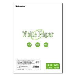 画像1: ナ-012 White Paper A4 厚口 100枚パック
