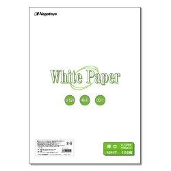 画像1: ナ-014 White Paper A3 厚口 100枚パック