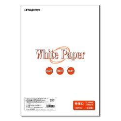 画像1: ナ-023 マルチ用紙 White Paper(ホワイトペーパー)B4 特厚口 50枚パック 10冊セット(計500枚)