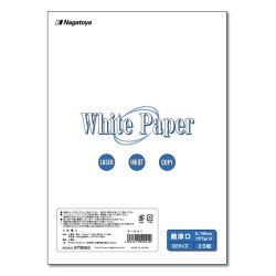 画像1: ナ-041 マルチ用紙 White Paper(ホワイトペーパー)B5 最厚口 25枚パック 20冊セット(計500枚)