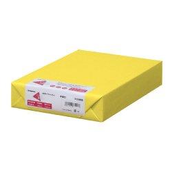 画像1: ナ-3255 カラーペーパー A4 中厚口 黄 500枚パック