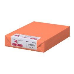 画像1: ナ-4282 カラーペーパー B5 中厚口 柿 500枚パック(※オンラインストア限定商品)